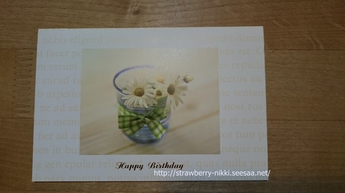 strawberry-nikki.seesaa.net 息子28歳誕生日.JPG